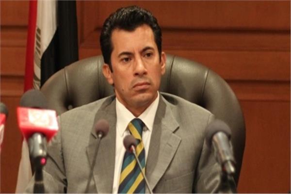 الدكتور اشرف صبحي وزير الشباب والرياضة