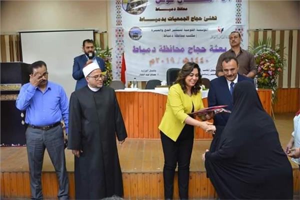 محافظة دمياط الدكتورة منال عوض