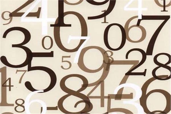 علم الأرقام