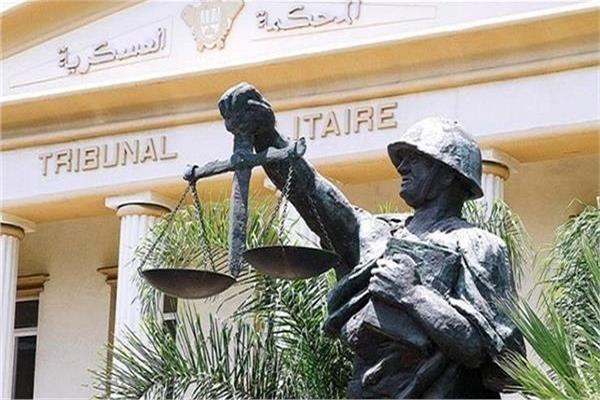 المحكمة العسكرية - صورة أرشيفية