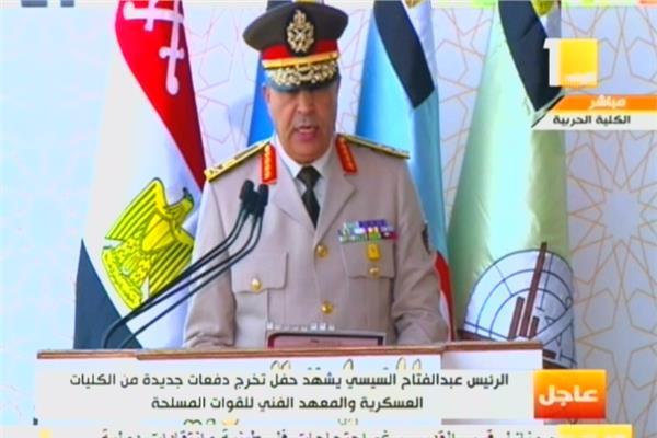 اللواء أركان حرب أشرف فراس مدير الكلية الحربية