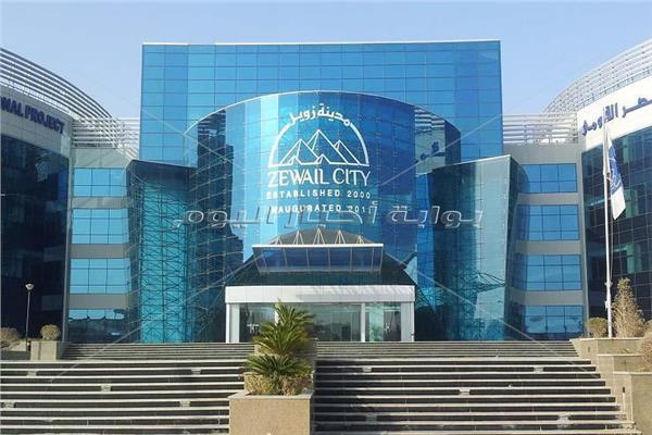 جامعة العلوم و التكنولوجيا بمدينة زويل