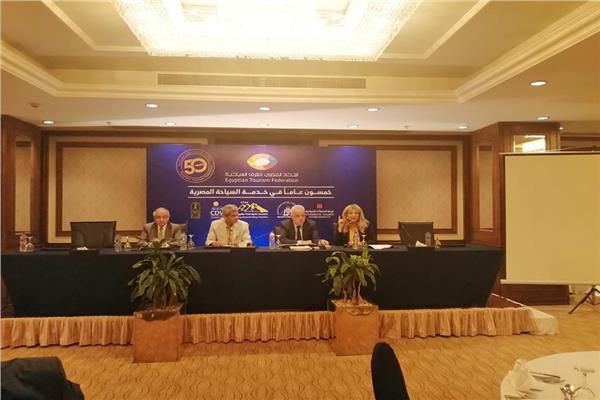 الربط الإلكتروني و زيادة الموارد أهم ملفات الجمعية العمومية لاتحاد الغرف السياحية