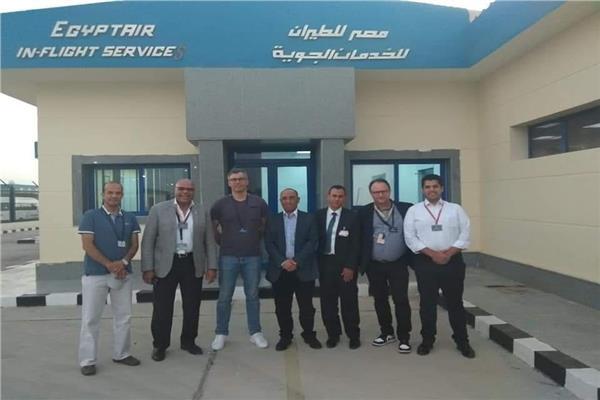 وفد شركة عالمية يشيد بمعايير السلامة وجودة الغذاء في مصر للطيران