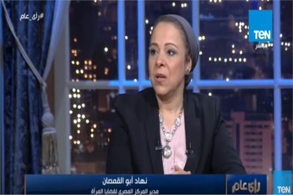 د.نهاد أبو القمصان، مدير المركز المصري لقضايا المرأة