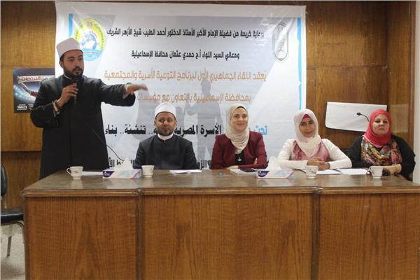 فعاليات برنامج التوعية الأسرية والمجتمعية بمحافظة الإسماعيلية