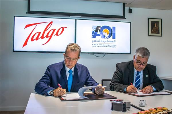 دعم السكك الحديدية بالتعاون مع اسبانيا