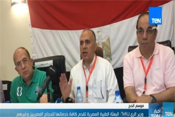 محمد عبد العاطي رئيس بعثة الحج