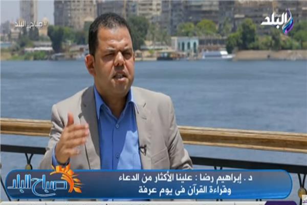 الدكتور إبراهيم رضا