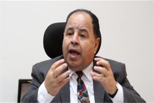 وزير المالية د.محمد معيط