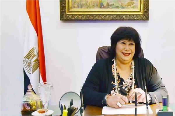 دكتور إيناس عبد الدايم وزير الثقافة