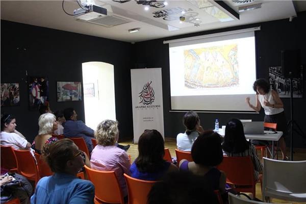 مؤتمر في بلجراد عن الحضارة المصرية