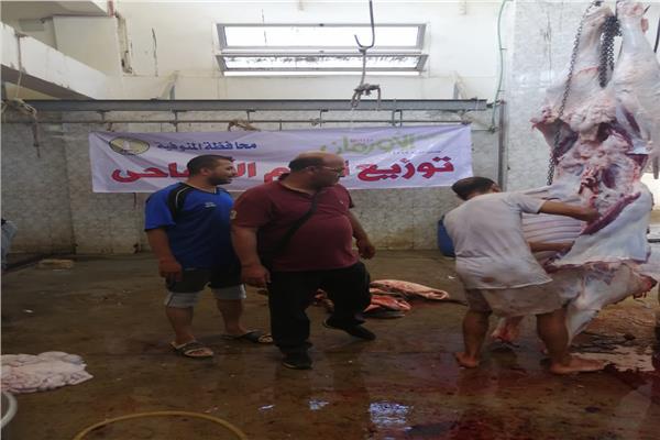 أورمان المنوفية: الإنتهاء من ذبح 25 عجل أضاحي