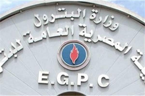 وزارة البترول والثروة المعدنية