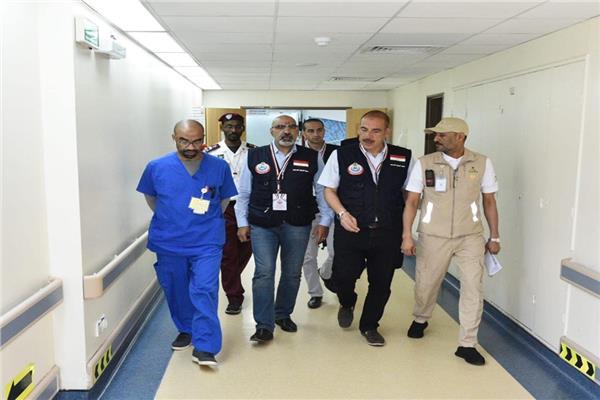 بعثة وزارة الصحة