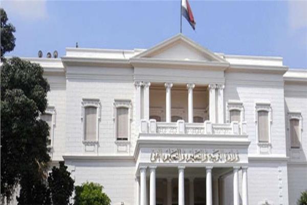 وزارة التربية والتعليم والتعليم الفني