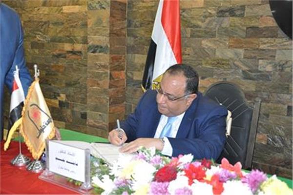 د. ماجد نجم رئيس جامعة حلوان