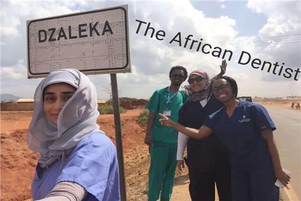 سفيرة الإنسانية  رانيا إيهاب طبيبة أسنان عالجت 348 حالة في أفريقيا بالمجان