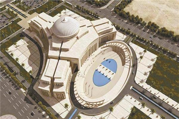 مقر البرلمان الجديد بالعاصمة الإدارية
