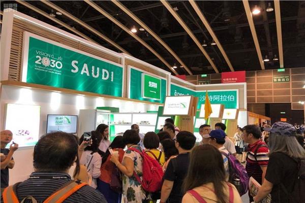 مشاركة الصادرات السعودية في معرض الأغذية في هونج كونج