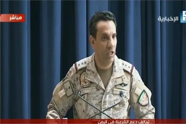 المتحدث باسم تحالف دعم الشرعية باليمن العقيد تركي المالكي