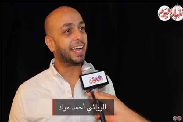 المؤلف والروائي أحمد مراد