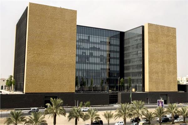 مركز الملك عبد الله للحوار