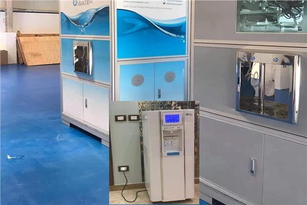 أول محطة لإنتاج مياه الشرب بتكنولوجيا التكثيف
