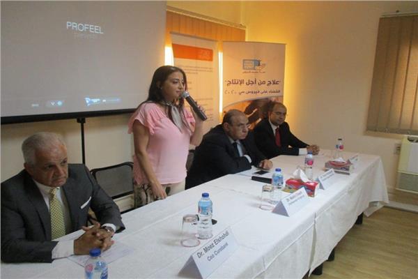 تحالف بين المجتمع الأهلي المصري ومؤسسة عالمية من أجل الصحة للجميع