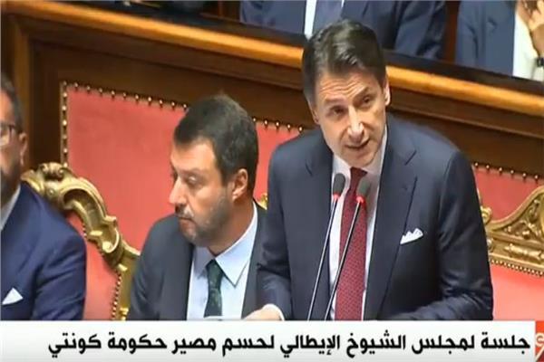 جلسة لمجلس الشيوخ الإيطالي لحسم مصير حكومة كونتي