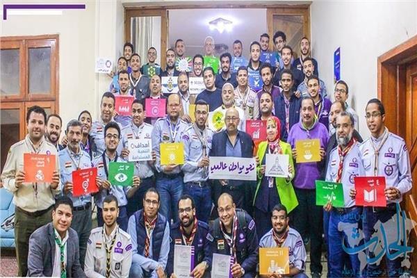 انطلاق فعاليات الدورة الكشفية القمية في القاهرة بمشاركة السعودية