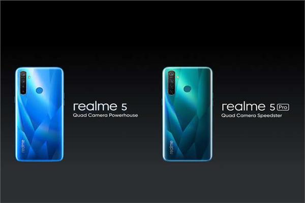 الهاتفان Realme 5  و Realme 5 Pro
