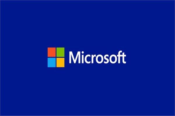 شركة «مايكروسوفت»