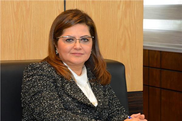 د. هالة السعيد، وزيرة التخطيط والمتابعة والإصلاح الإداري