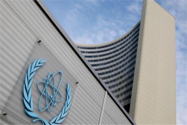 الدولية للطاقة الذرية