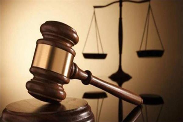 المحكمة التأديبية العليا