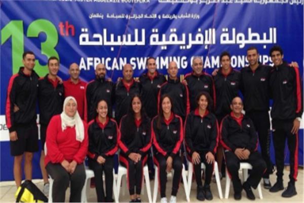المنتخب المصري للسباحة