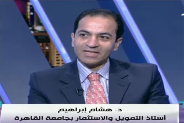 الدكتور هشام إبراهيم