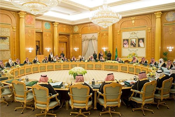 الحكومة السعودية