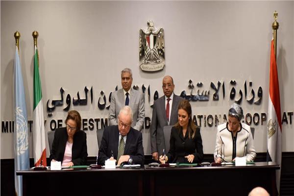 مصر وإيطاليا توقعان اتفاقية مشروع إدارة المخلفات الصلبة