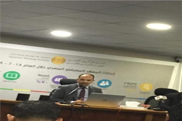 عبد العزيز نصير المدير التنفيذي للمعهد المصرفي المصرفي