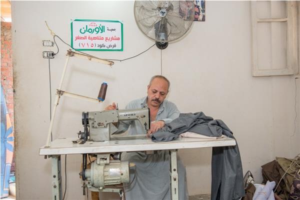 8453 مشروعات تنموية صغيرة من الأورمان فى مراكز محافظة المنيا