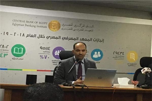 عبد العزيز نصير المدير التنفيذي للمعهد المصرفي