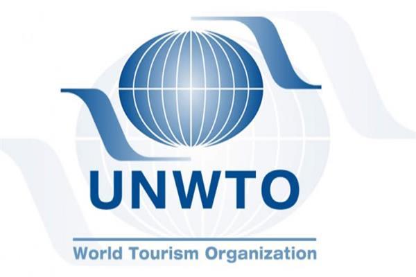 المجلس العالمي للسياحة