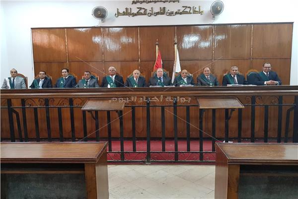 منصة المحكمة