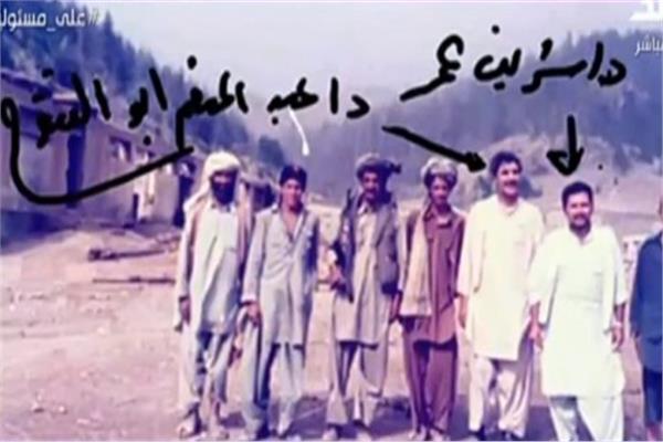 علاقة أبو الفتوح بأفغانسان
