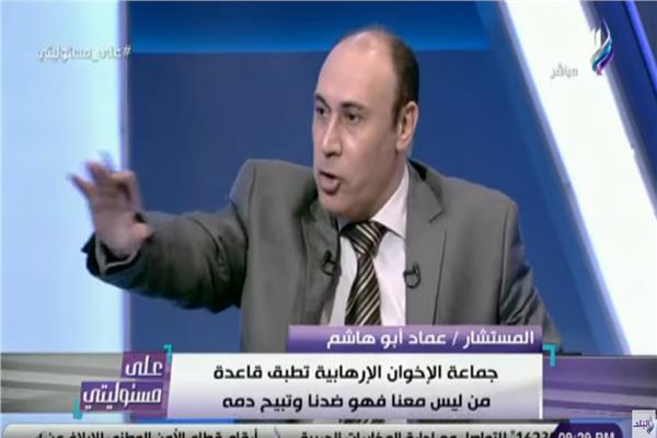 عماد أبو هاشم، الإخواني المنشق