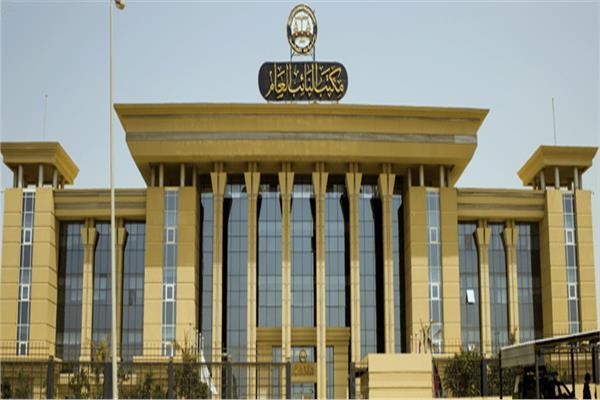 مكتب النائب العام