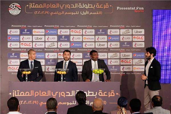 حسام الزناتي في مراسم سحب قرعة دوري الموسم الجديد 2019-2020