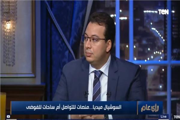 المهندس محمود توفيق استشاري أمن المعلومات